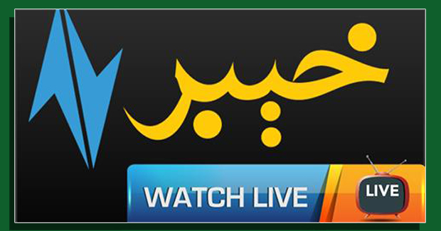 Watch Khyber Tv Live Sreaming, official live streaming page