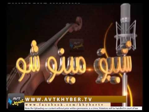 "SHEENO MEENO SHOW "" PEW "" [ 07-10-2016 ]   Khyber Tv"