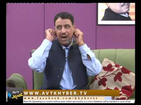 "SHEENO MEENO SHOW "" PEW "" [ 14-10-2016 ]   Khyber Tv"