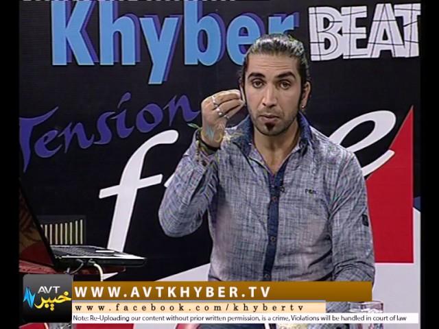 "KHYBER BEATS TENSION FREE "" ISB "" [ 23-04-2017 ]"