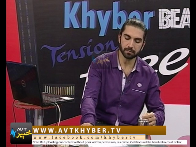 "KHYBER BEATS TENSION FREE "" ISB "" [ 02-04-2017 ]"