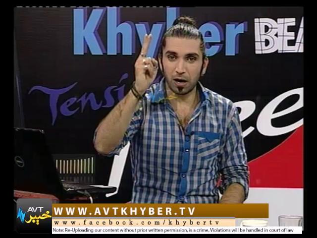 "KHYBER BEATS TENSION FREE "" ISB "" [ 30-04-2017 ]"