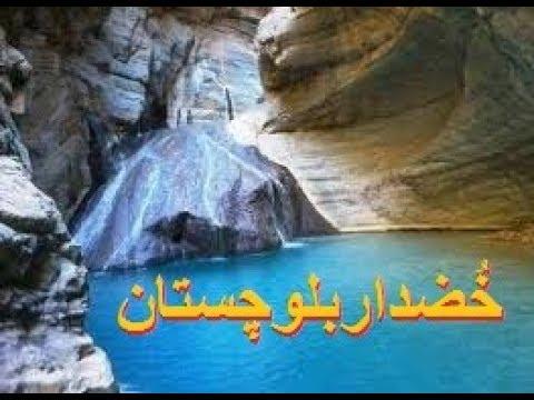 SAILONA AO SAFROONA EP#09 What do you know about Khuzdar City Balochistan? 20 Jan 2020 AVT Khyber