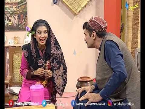 Comedy show   KOUR ORE   With Shaheen Afridi & Sadia Gull   14-03-2020   AVT Khyber Official