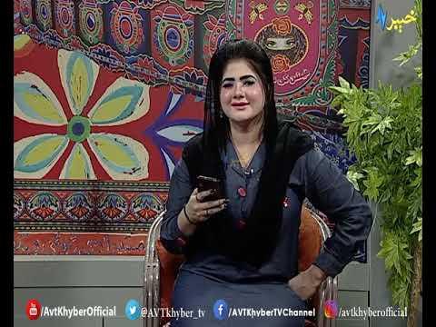 Da Musafaro Khowakha | With Saifi & Mehwish Zaib | 24 03 2020 | AVT Khyber Official