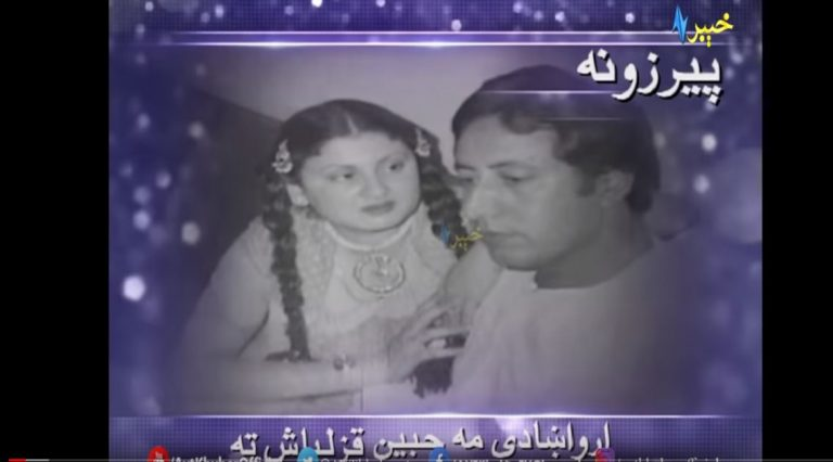 SHEENO MEENO SHOW PIRZAWANY | Tribute to Bulbul-e-Sarhad Mahjabeen Qazalbash | 27 02 2020|Avt Khyber
