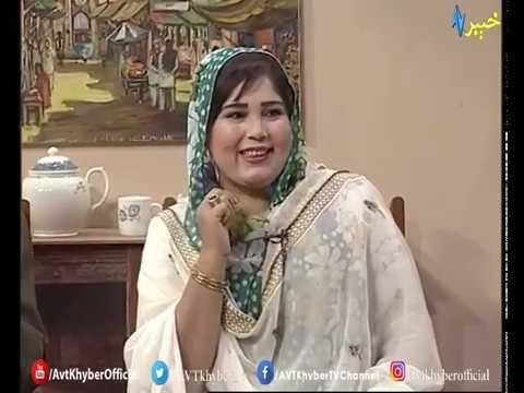 Comedy show   KOUR ORE   With Shaheen Afridi & Shabir Khan   18 04 2020   AVT Khyber Official