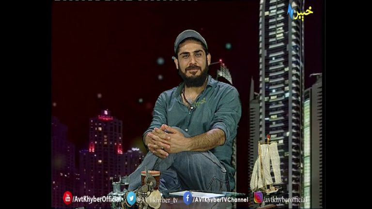 Sanga Chal De | With Atif Khan | 15 04 2020 | AVT Khyber Official