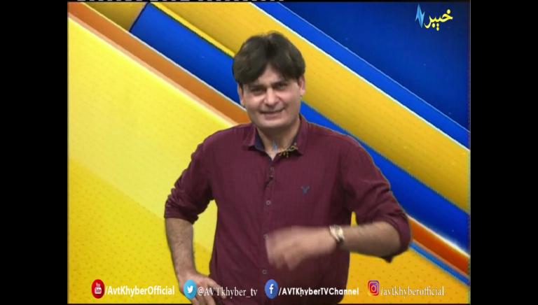 Staso Khwakha   With Asif Ali Yousfzai   04-04-2020   AVT Khyber Official