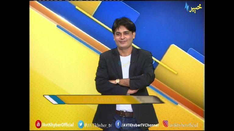 Staso Khwakha   With Asif Ali Yousfzai   18-04-2020   AVT Khyber Official