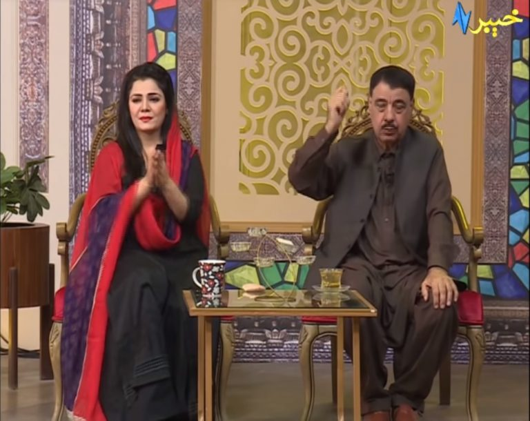 Sheeno Meeno Show | Shah Farooq 2020 | Meena Shams & Sheeno Mama | AVT Khyber