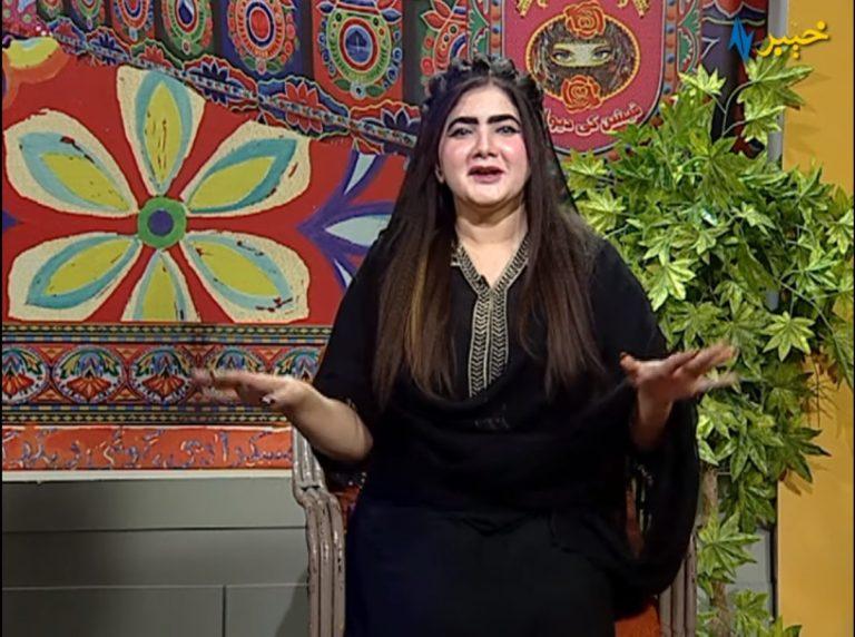 Da Musafaro Khawakha | Islamabad | 17th July 2020 | AVT Khyber