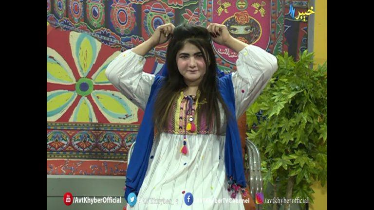 Da Musafaro Khawakha | Islamabad | 24 July 2020 | AVT Khyber Official