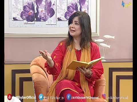 Da Mahjabeen Lounge   Islamabad   17 08 2020   AVT Khyber Official