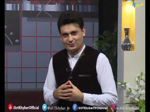 Da Zarrah Khabaray | Peshawar | 18 08 2020 | AVT Khyber Official
