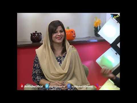 Da Jwand Shama   Cooking Show   12 09 2020   AVT Khyber Official