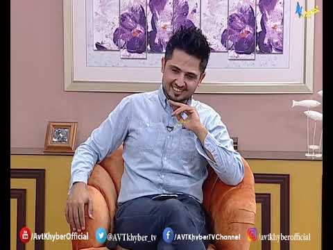 Da Mahjabeen Lounge   Islamabad   07 09 2020   AVT Khyber Official
