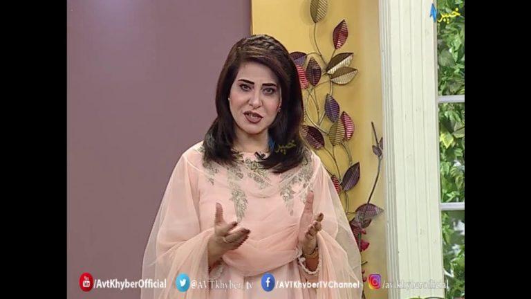 Da Mahjabeen Lounge   Islamabad   31 08 2020   AVT Khyber Official