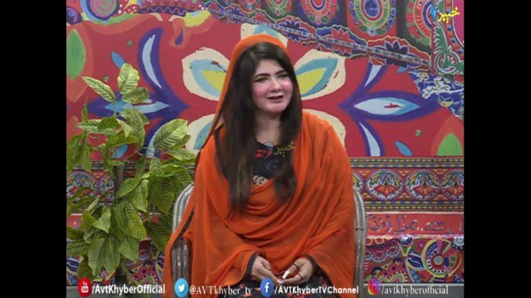 Da Musafaro Khwakha | Islamabad | 04 09 2020 | AVT Khyber Official