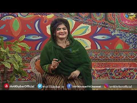 Da Musafaro Khwakha | Islamabad | 19 09 2020 | AVT Khyber Official