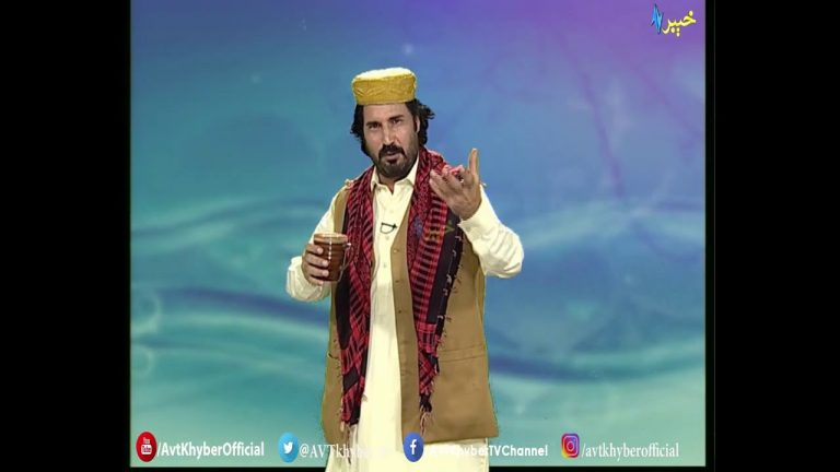 Da Zarrah Khabaray | Islamabad | 12 09 2020 | AVT Khyber Official
