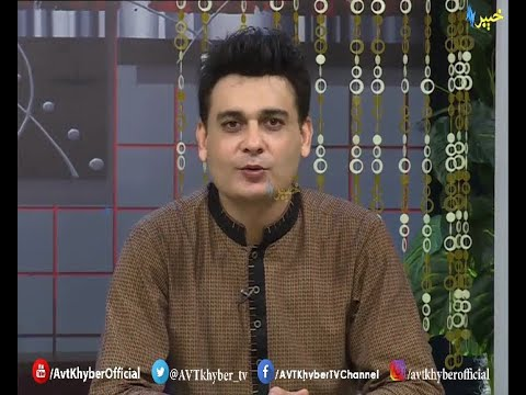 Da Zarrah Khabaray | Peshawar | 08 09 2020 | AVT Khyber Official