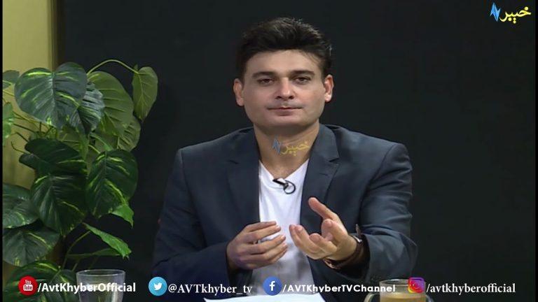 Da Zraah Khabaray | Peshawar | 29 09 2020 | AVT Khyber Official