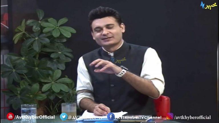 Da Zrra Khabaray | Peshawar | 21 09 2020 | AVT Khyber Official