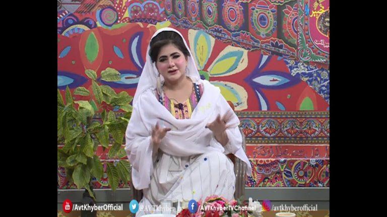 Da Musafaro Khwakha | Islamabad | 02 10 2020 | AVT Khyber Official