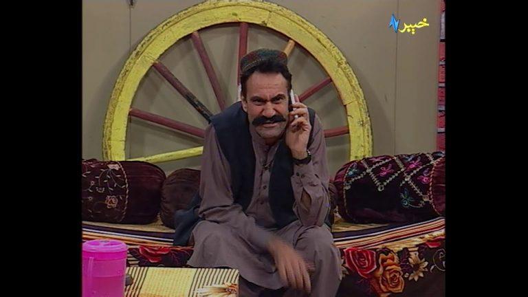 Kour ore | Shahenshah Pashto Comedy Drama | Shahenshah Pashto Funny | Khyber tv