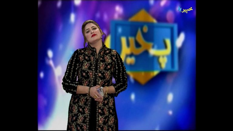 Pakhair: Enchanting Pashto Melodies and Chit chat
