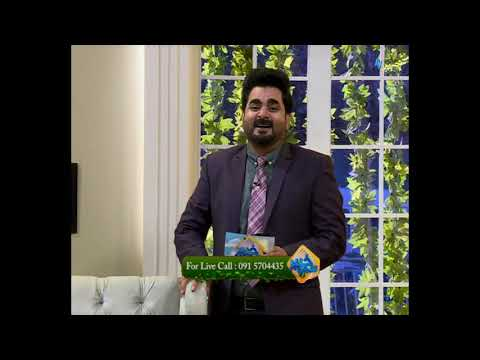 Jwand   Health   Pashto TV   Khyber TV   Zaki ur Rehman   29-01-2021