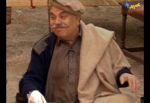 Hujray Ta Staray Mashay | Pashto Culture | AVT Khyber Official | Pashto