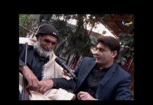 Kali Wall Rangoona | Asif Ali Yousafzai | Pashto TV | Pashto Music 2021 | AVT Khyber