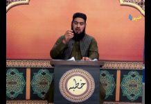 KHUTBA | With Mufti Fazlul jan | Pashto Religious Program | AVT Khyber