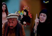 Khwakhay Au Angour | Pashto Drama | Pashto Entertainment | Khyber TV