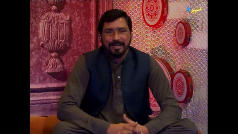 Chaperchal Avt Khyber   Pashto Cultural Songs   Pashto Cultural Music