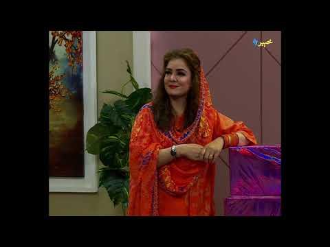 Khyber Sahar | Pashto Morning Show | Zaki ur Rehman | Meena Shams |