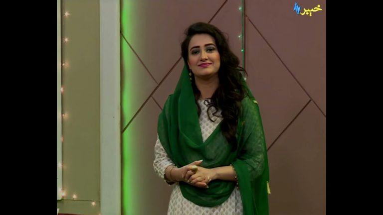 Khyber Sahar Peshawar | Amin Mashal | Morning Show | Pashto | Khyber tv