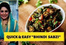 Bhindi Recipe in Pashto | Bhindi Masala | Quick & Easy Bhindi Sabzi | Da Dalda Khawanduna Cooking