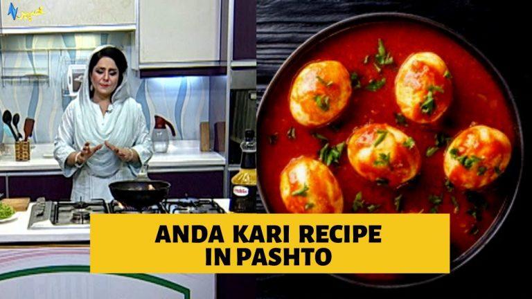 Anda Kari Recipe in Pashto | Da Dalda Khawanduna Cooking | 25-4-2021 | Avt Khyber