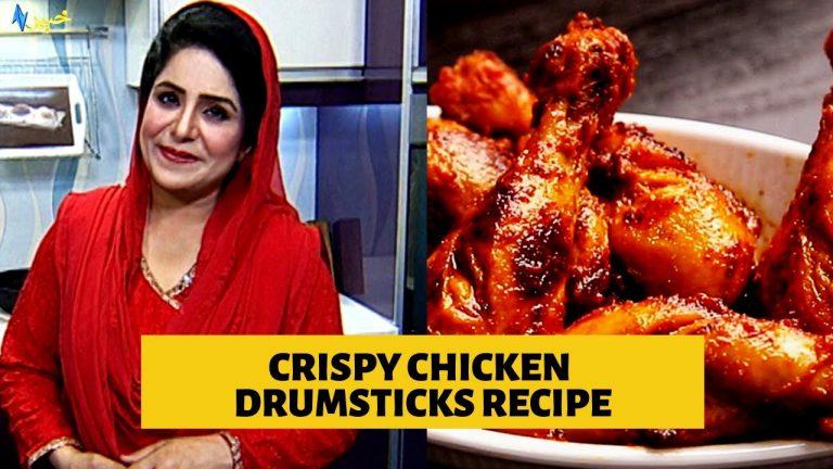 Crispy Chicken Drumsticks Recipe – Homemade Chicken Drumsticks Recipe – Da Dalda Khawanduna Cooking