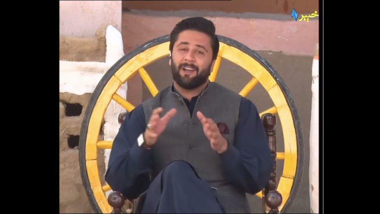 Khyber Sahar | Morning Show | Mardan | Pashto TV | Khyber TV | Pashto Entertainment