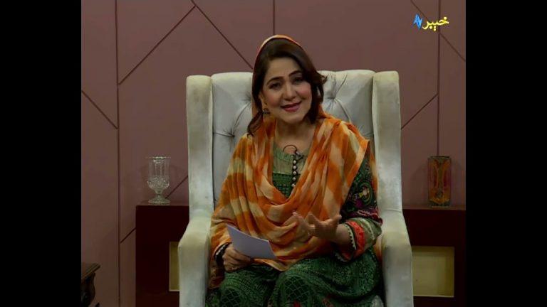 Khyber Sahar | Peshawar | Pashto Morning Show | Khyber | Avt Khyber