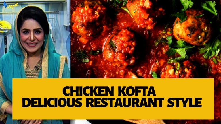 Chicken Kofta Very Delicious Restaurant Style | Chicken kofta recipe | Da Dalda Khawanduna Cooking