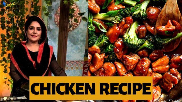 Everyday Chicken Recipes | Mahnoor Khan | Da Dalda Khawanduna Cooking | Eid Special | Khyber TV
