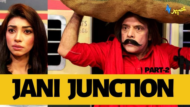 Jahangir Khan Jani Drama 2021  |  Jani Junction | EP: 02 | Pashto Comedy Drama