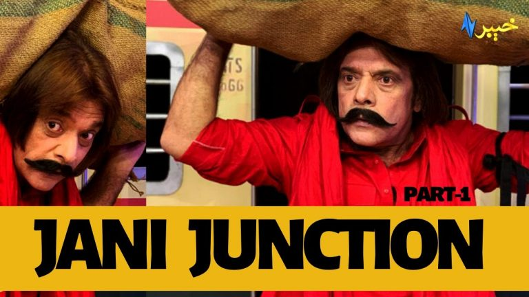Jahangir Khan Jani Drama 2021 | Part: 01 | Jani Junction | EP: 04 | Pashto Comedy Drama