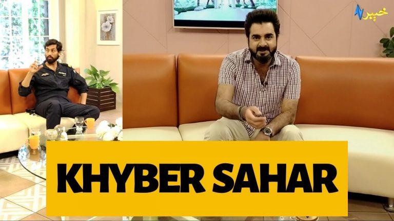 Khyber Sahar | Pashto Morning Show | Zaki ur Rehman | Pashto | Khyber TV
