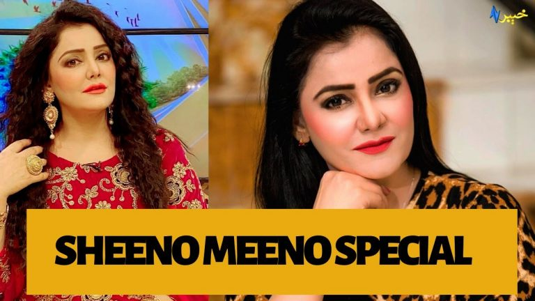Khyber Sahar | Sheeno Meeno Show | Meena Shams | Said Rehman Sheeno | Khyber TV